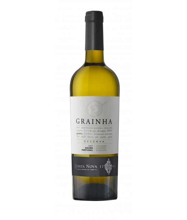 GRAINHA Reserva bº 2018 - Douro